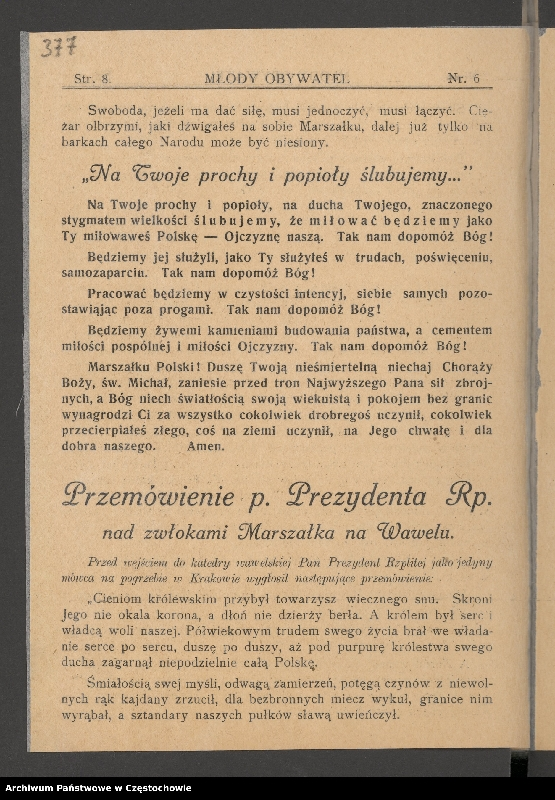 """Obraz 8 z kolekcji """"85 rocznica śmierci Józefa Piłsudskiego"""""""