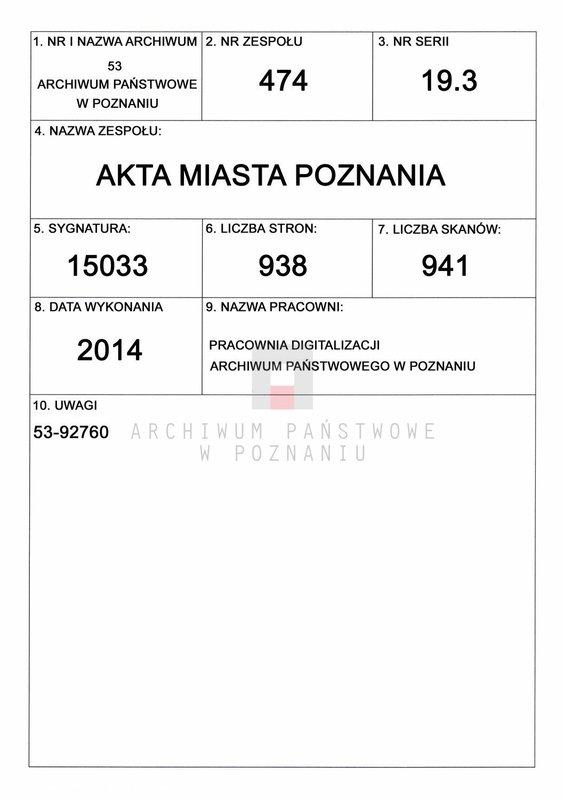 """Obraz 1 z jednostki """"Sikorski - Sikuczyński"""""""