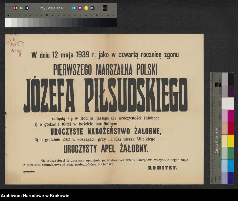 """Obraz z jednostki """"Zawiadomienie o uroczystościach żałobnych w Bochni z okazji IV rocznicy śmierci Marszałka Polski Józefa Piłsudskiego."""""""
