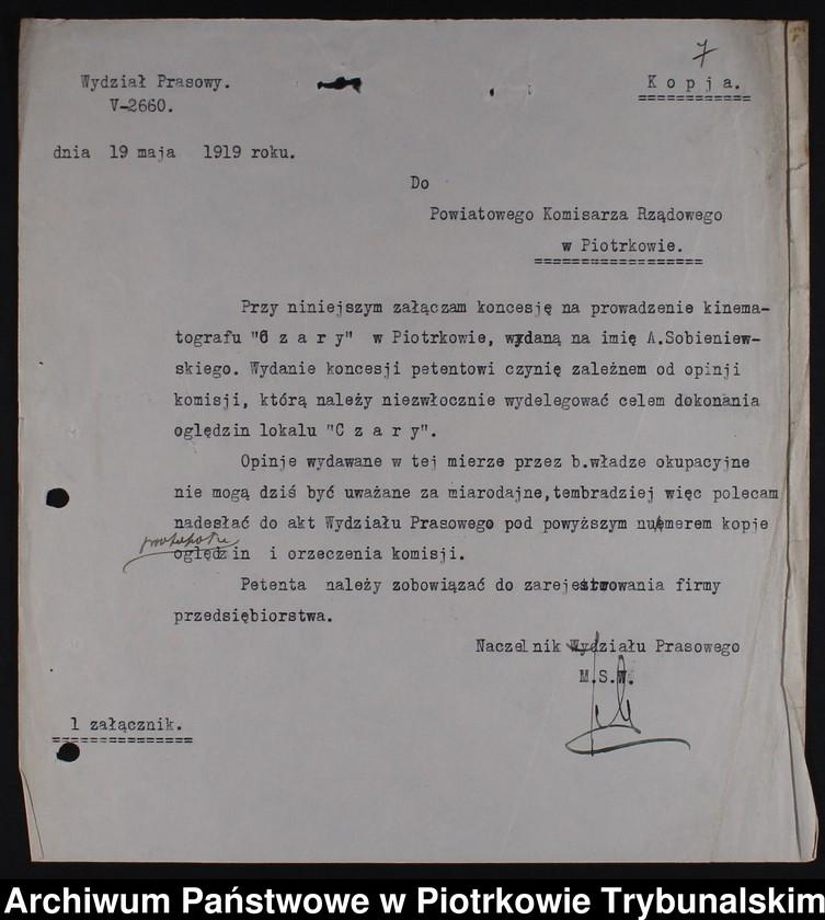 """Obraz 8 z kolekcji """"Piotrkowskie kinoteatry sprzed wieku w dokumencie archiwalnym"""""""