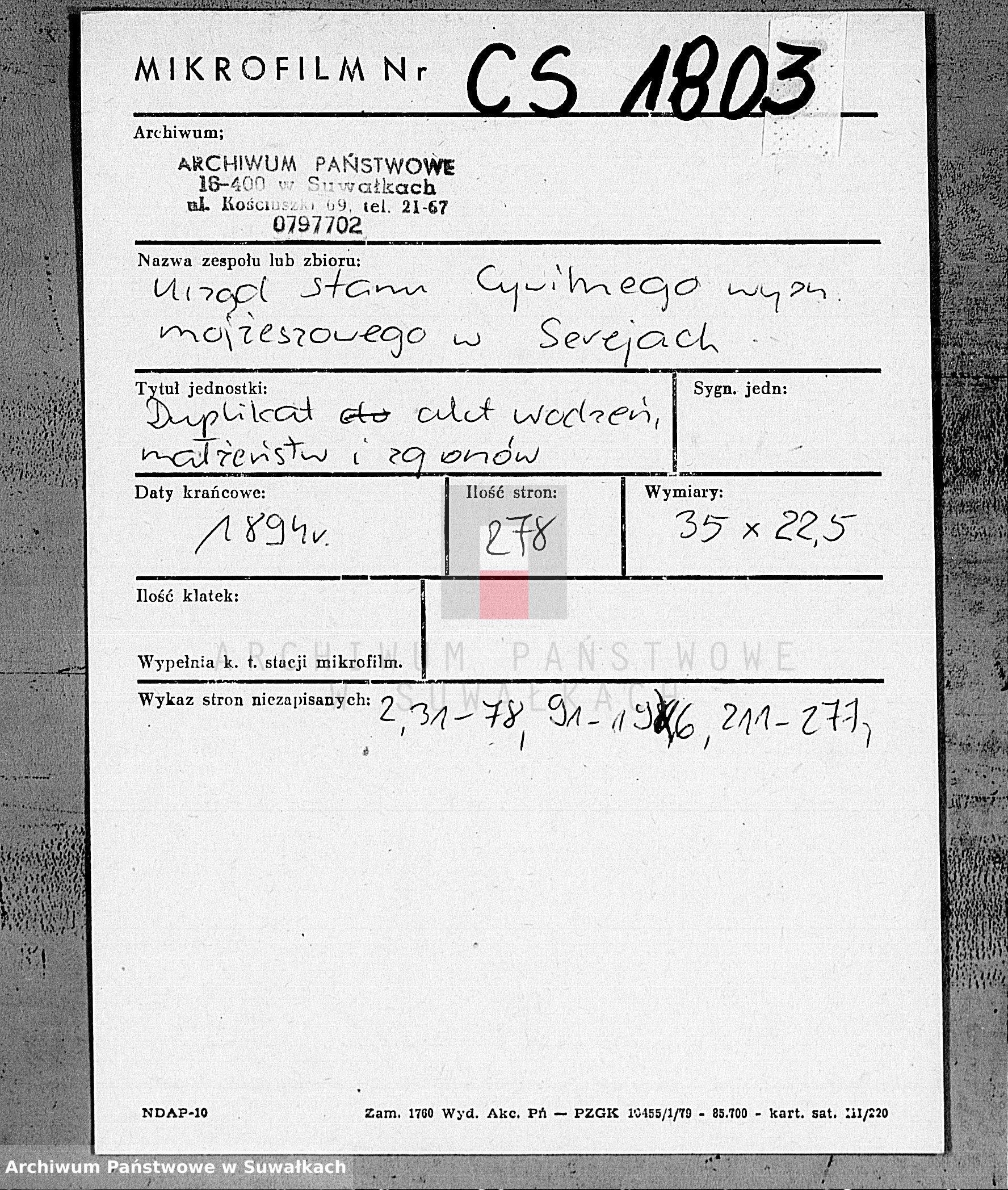 Skan z jednostki: Duplikat aktov graždanskogo sostojanija o rodivšichsja, brakosočetavšichsja i umeršich Evrejach v Serejskom Božničnom Okruge na 1894 god