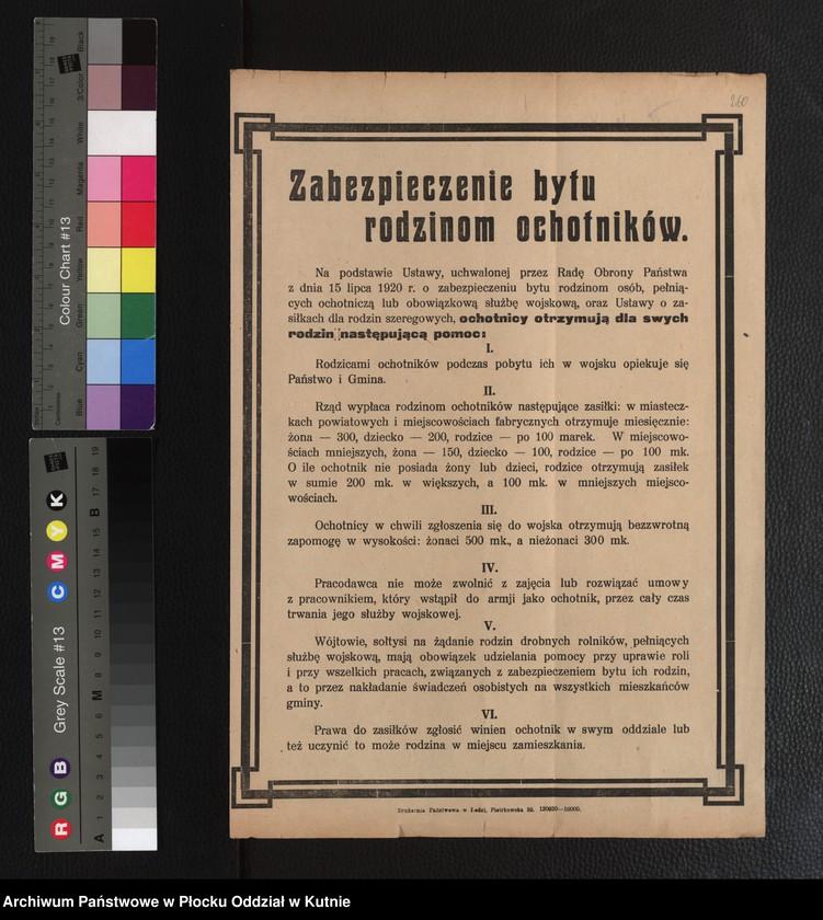 """Obraz 5 z kolekcji """"plakaty z wojny polsko-bolszewickiej"""""""