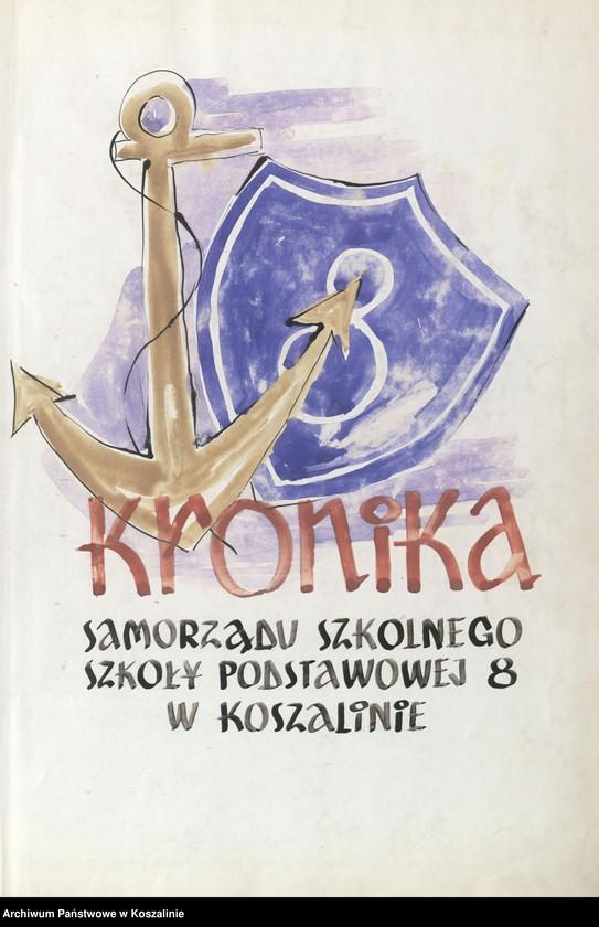 """Obraz 7 z kolekcji """"Witaj szkoło!"""""""