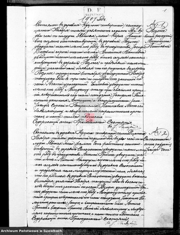 """image.from.unit """"Kniga dublikat dlja zapisyvanija aktov graždanskogo sostojanija rodivšichsja, brakosočetašichsja i umeršich po Kucjunskomu R.-Katoličeskomu prichodu za 1907 god"""""""