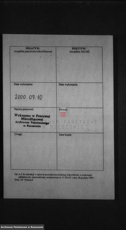 """Obraz z jednostki """"Księga małżeństw , urodzeń i zgonów - Krasne - urodzenia - 1844 - 1857, małżeństwa - 1846 - 1872, zgony 1847 - 1863"""""""