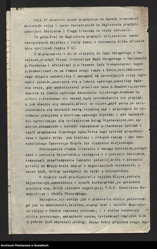 """Obraz 2 z kolekcji """"Charakterystyka rządów litewskich w Suwałkach (lipiec - sierpień 1920)"""""""