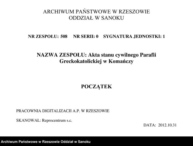 """Obraz 3 z jednostki """"Księga urodzeń dla miejscowości Komańcza"""""""