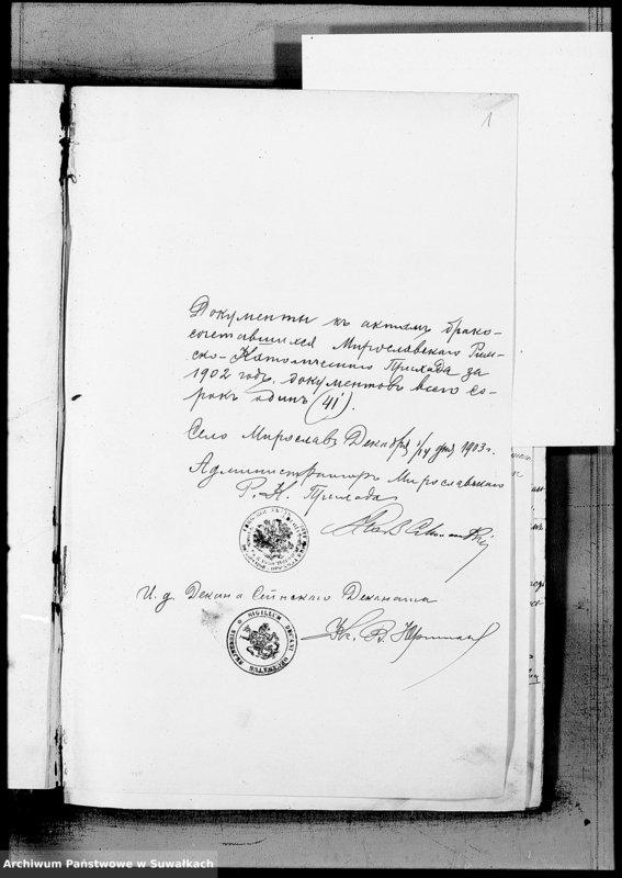"""image.from.unit """"[Dokumenty do akt małżeństw] Mirosław 1902 r."""""""