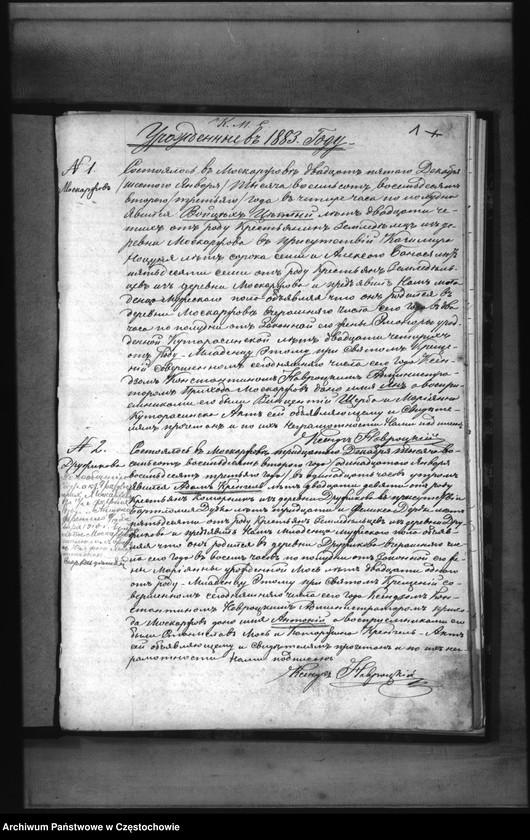 """Obraz z jednostki """"[ Duplikaty aktów urodzeń, małżeństw i zgonów z 1883 r. ]"""""""