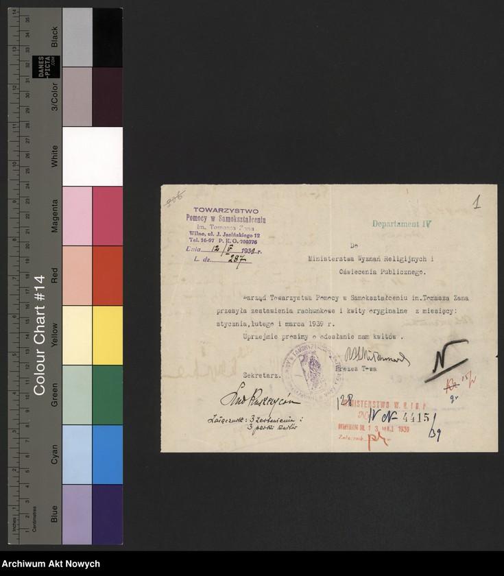 """image.from.unit """"Rachuba - budżet 1938/1939, (dział 6) Biblioteka Kapitulna w Gnieźnie i Biblioteka im. T. Zana w Wilnie: rozliczenie z zasiłku."""""""