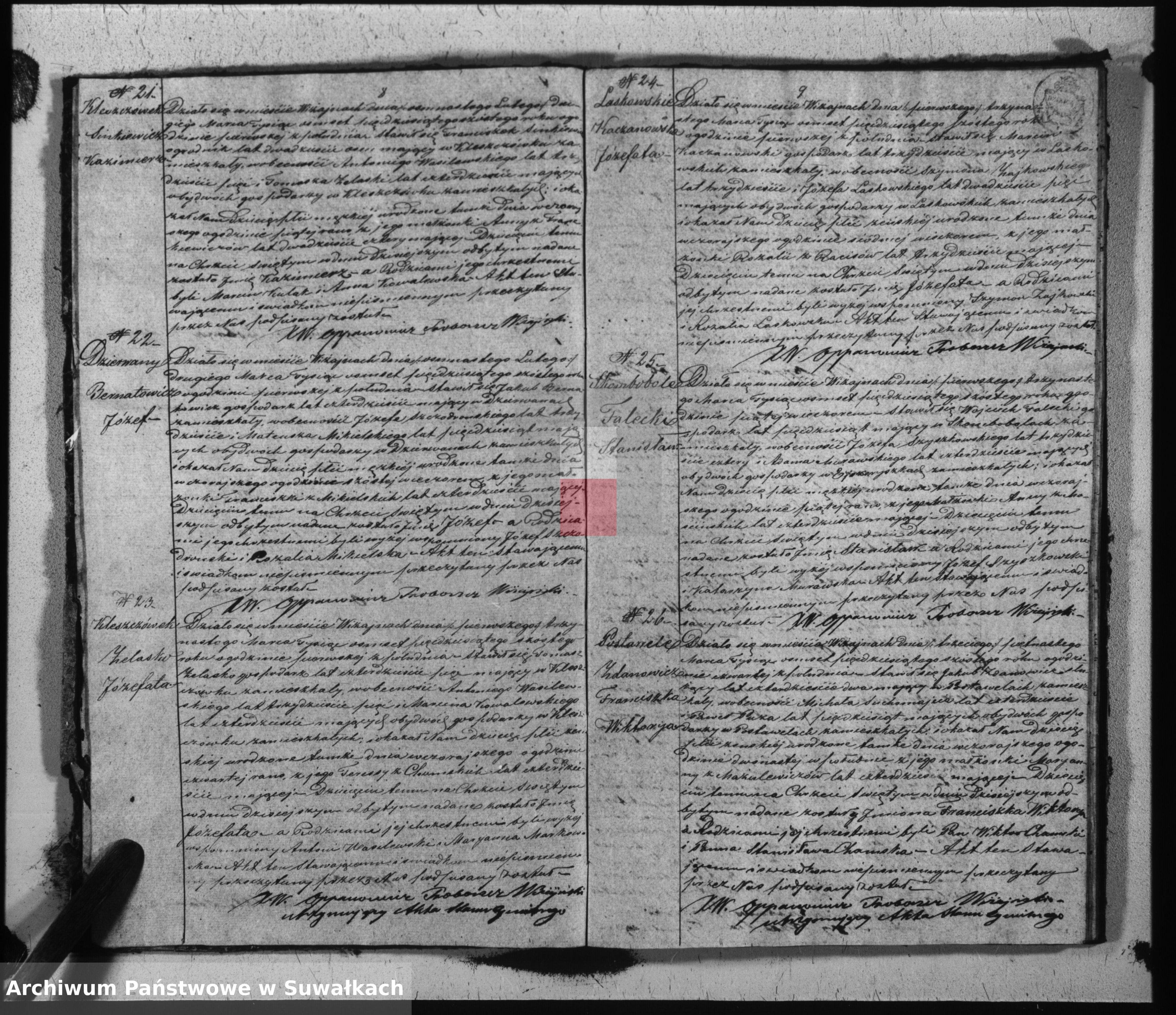 Skan z jednostki: Duplikat urodzonych, zaślubionych i umarłych parafii wiżajńskiej na rok 1856