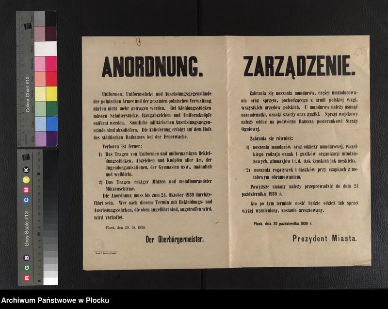 """Obraz 7 z kolekcji """"Niemieckie afisze 1939-1940"""""""