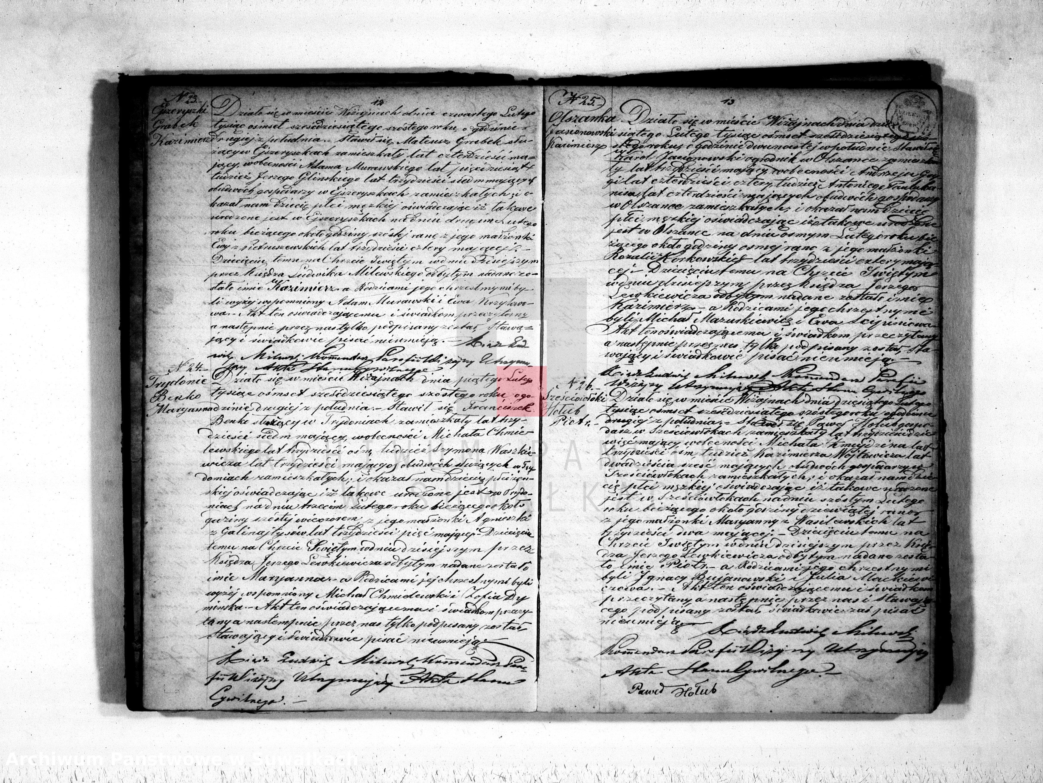 Skan z jednostki: Duplikat akt urodzonych, zaślubionych i zmarłych parafii wiżajńskiej na rok 1866