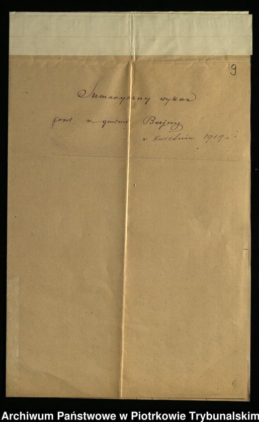 """Obraz 12 z kolekcji """"Wojskowy pobór koni w 1919 r."""""""