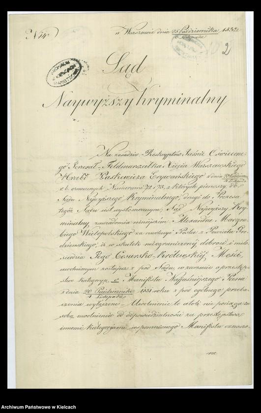 """Obraz 3 z kolekcji """"Akta dotyczące amnestii udzielonej Aleksandrowi Wielopolskiemu po powstaniu listopadowym, 1832-1833"""""""