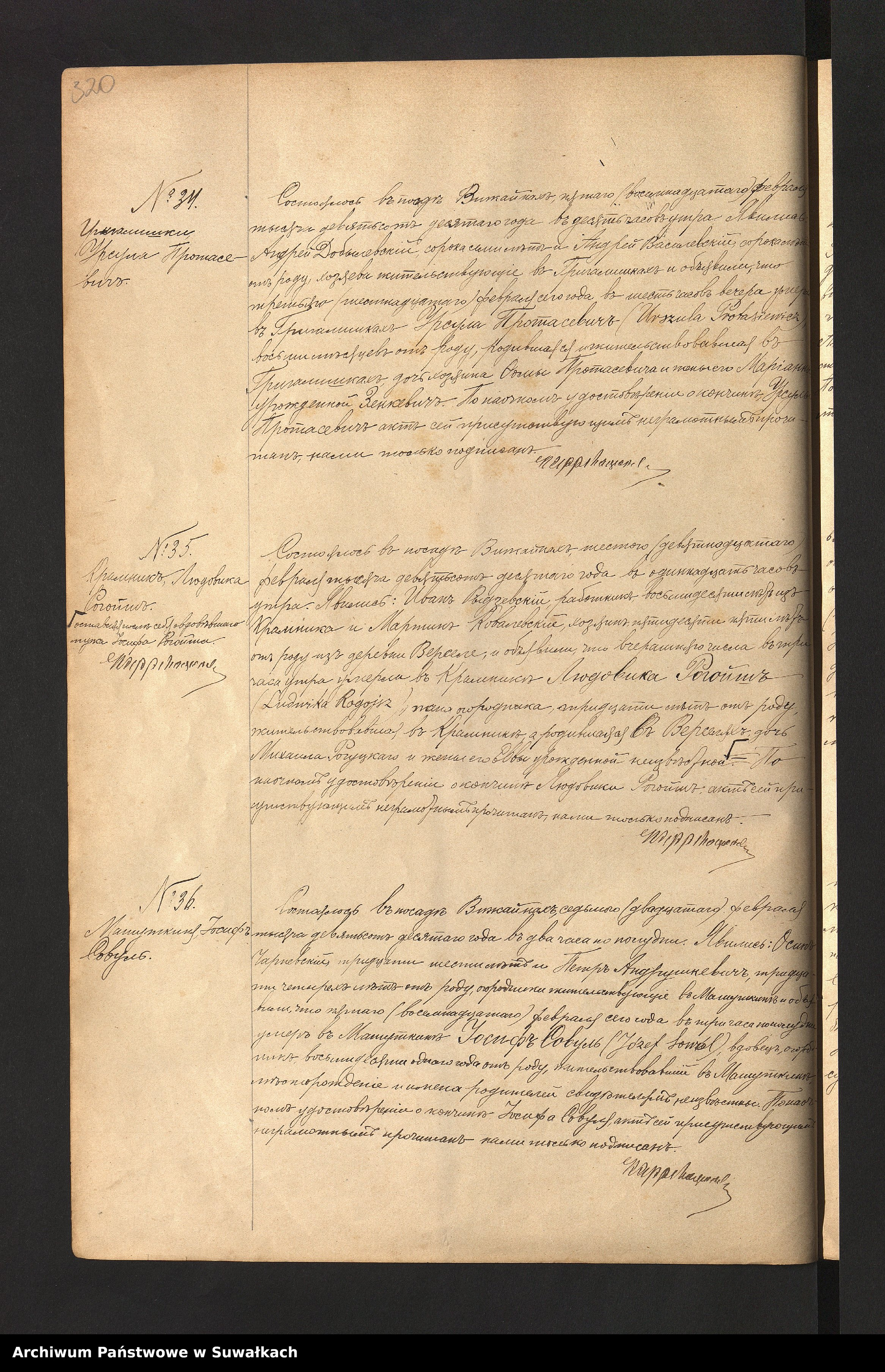 Skan z jednostki: Akta zgonów 1900-1917