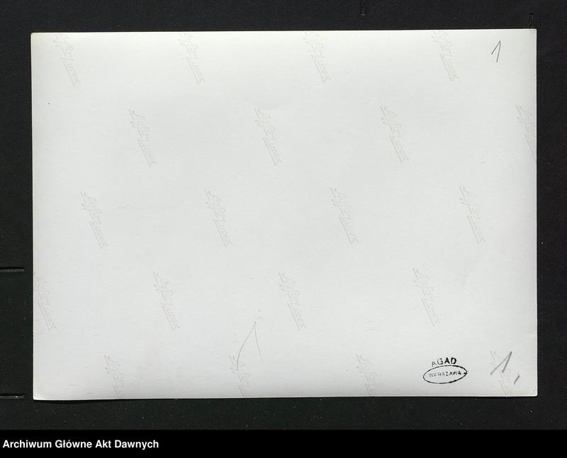 """Obraz 3 z jednostki """"Zbiór fotografii.  Zbiór fotografii przedstawiających Józefa Piłsudskiego, osobistości legionowe, pałac belwederski oraz fotokopie pism J.Piłsudskiego"""""""