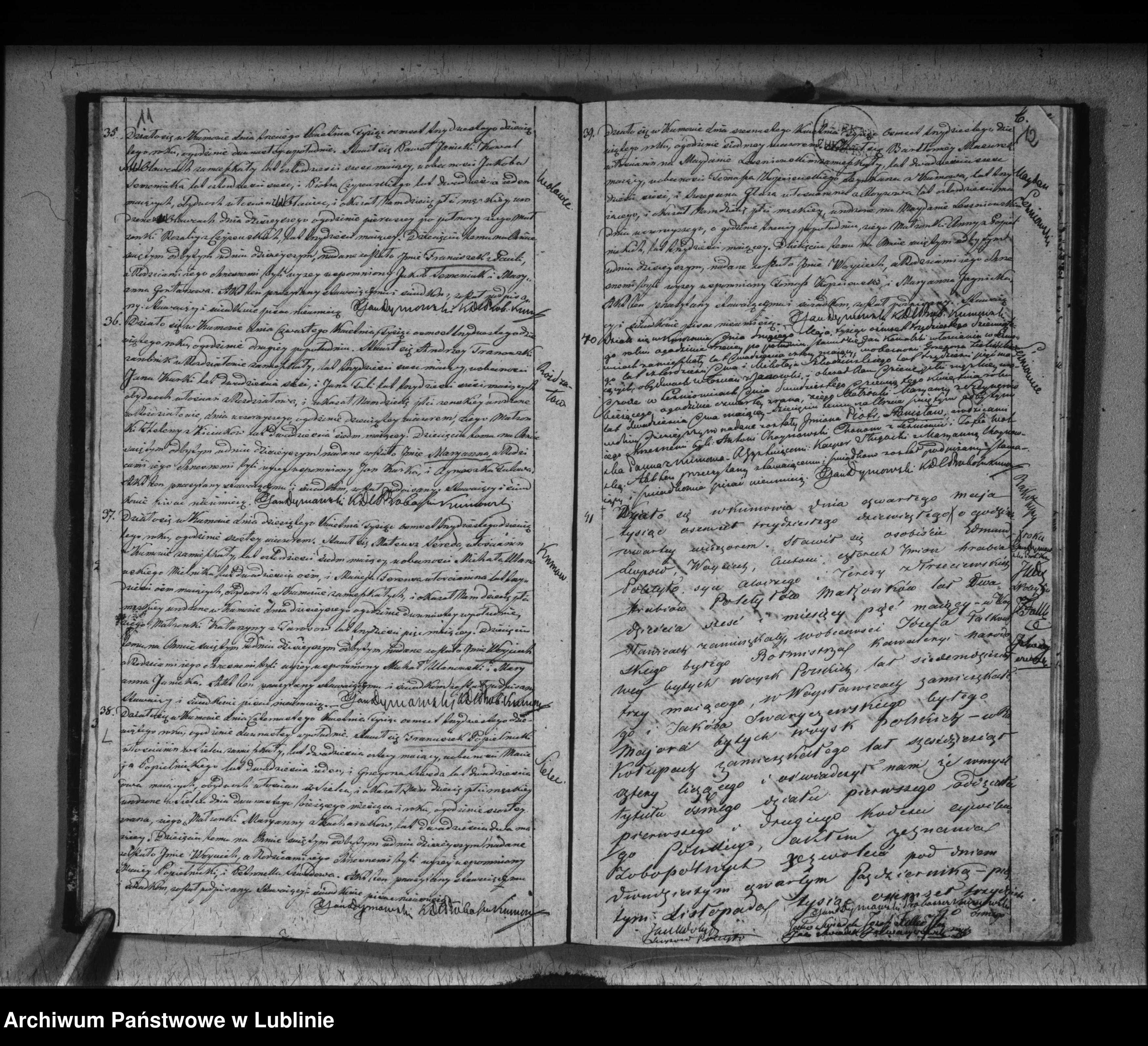 Skan z jednostki: Księga urodzeń, małżeństw i zgonów t.1