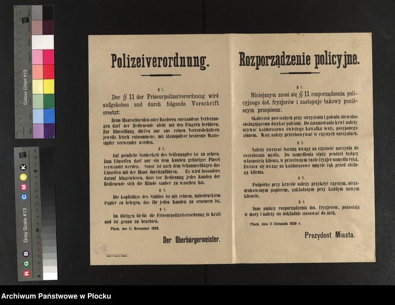 """Obraz 15 z kolekcji """"Niemieckie afisze 1939-1940"""""""