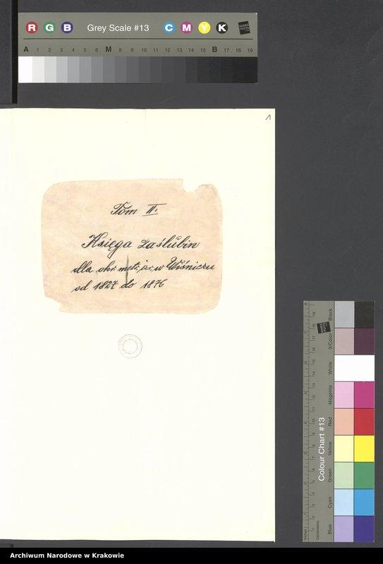 """Obraz z jednostki """"[Księga zaślubin z lat 1827 - 1876]"""""""