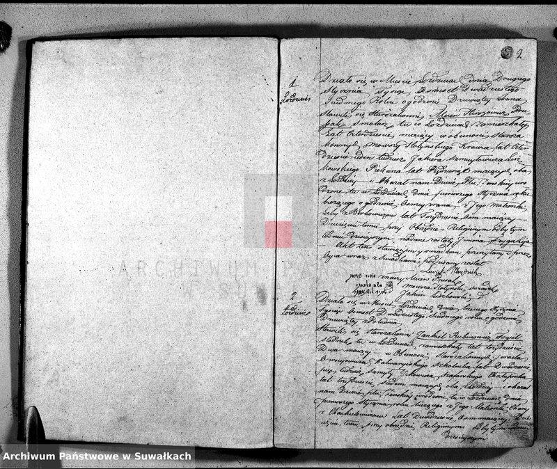 """image.from.unit """"Duplikat księgi aktów Urodzenia, Zaślubionych i Zmarłych Żydów Okręgu Łoździejskiego za rok 1827"""""""