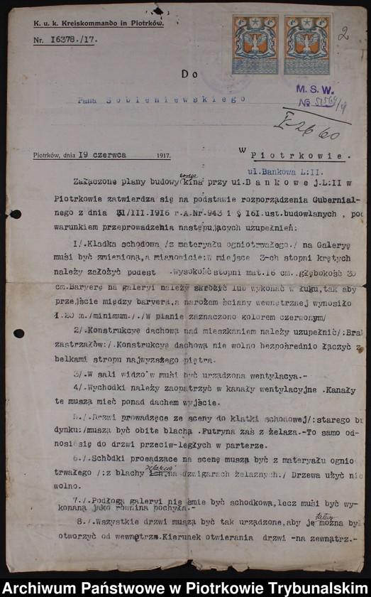 """Obraz 4 z kolekcji """"Piotrkowskie kinoteatry sprzed wieku w dokumencie archiwalnym"""""""