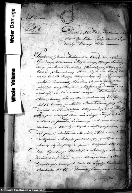 """image.from.unit """"Dowody do Akt Zaślubionych Wyznania Mojżeszowego Okręgu Bakałarzewo pro 1833"""""""