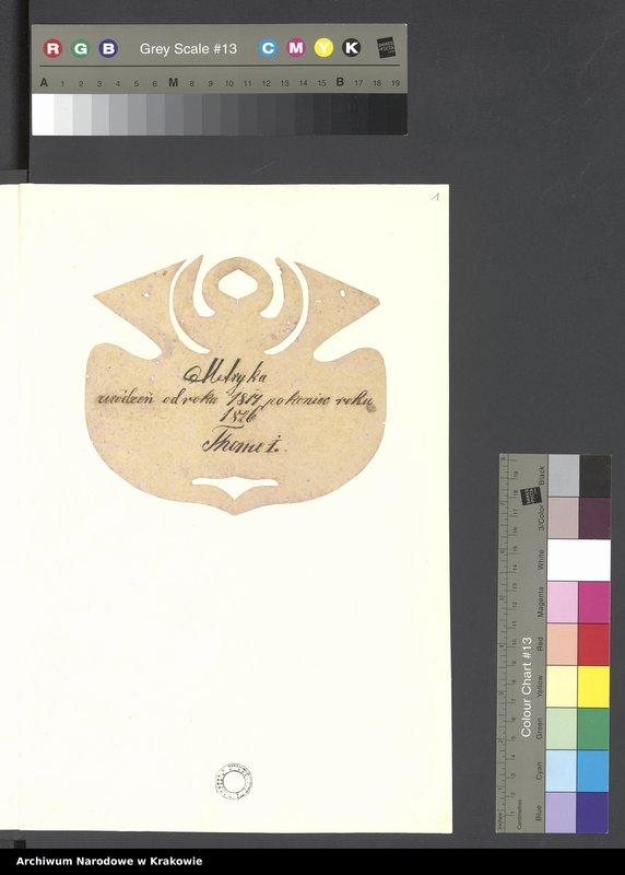 """Obraz z jednostki """"Metryka urodzeń od roku 1814 po koniec roku 1826. Tom I"""""""