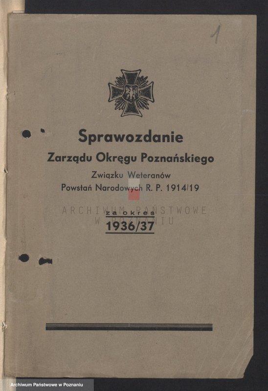 """Obraz z jednostki """"Sprawozdania Zarządu Głównego i Zarządu Okręgu Poznańskiego za okres 1936/37."""""""