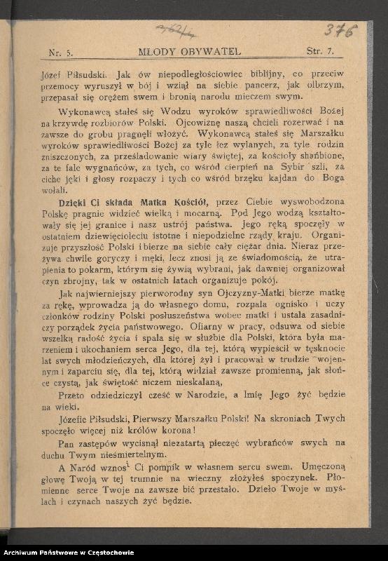 """Obraz 7 z kolekcji """"85 rocznica śmierci Józefa Piłsudskiego"""""""
