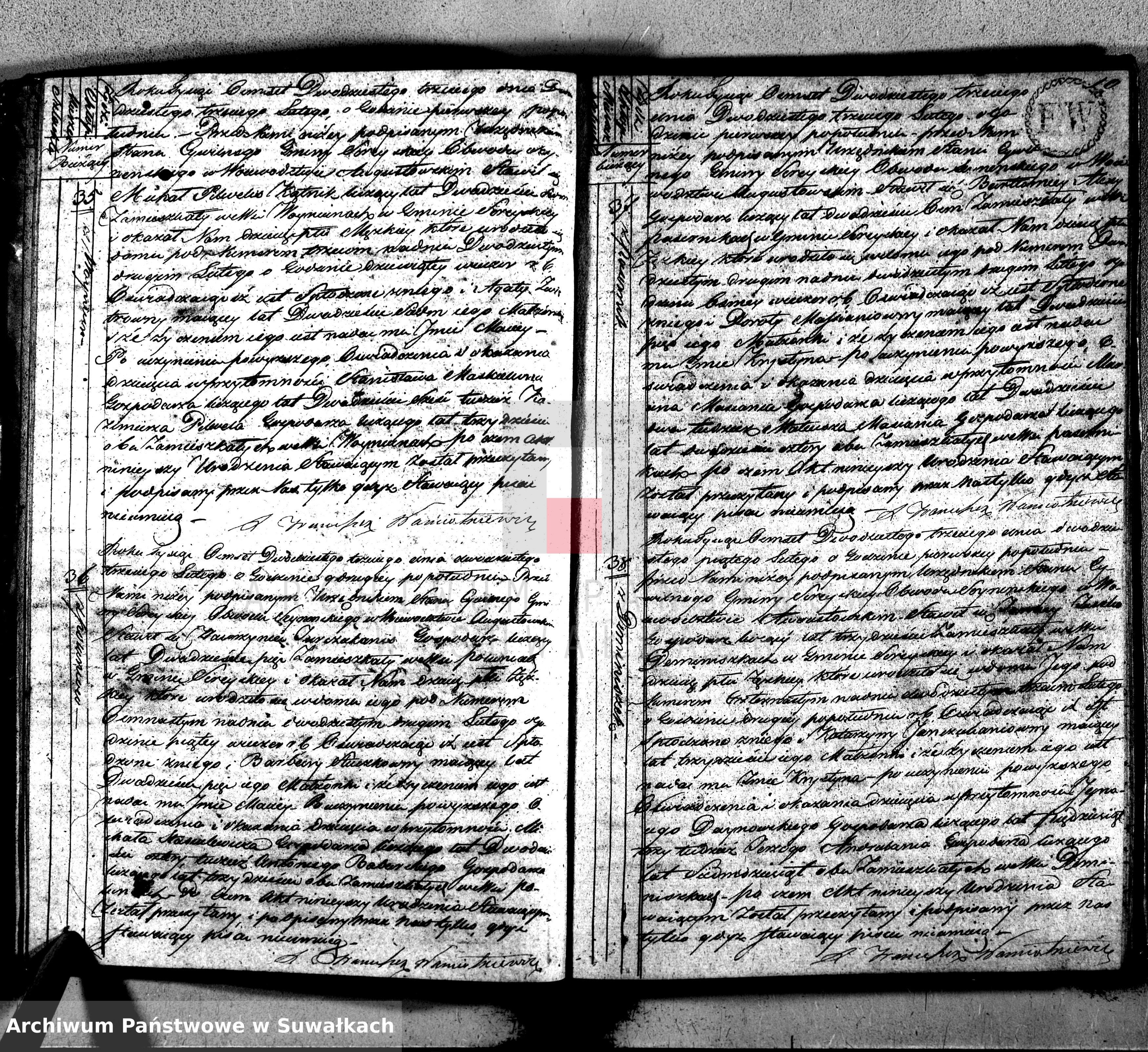 Skan z jednostki: Akta urzędnika stanu cywilnego gminy i parafii sereyskiey urodzonych od dnia 1-go stycznia 1823 do ostatniego grudnia tegoż roku.