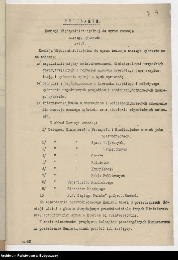 """Obraz z zespołu """"Urząd Wojewódzki Pomorski w Toruniu"""""""