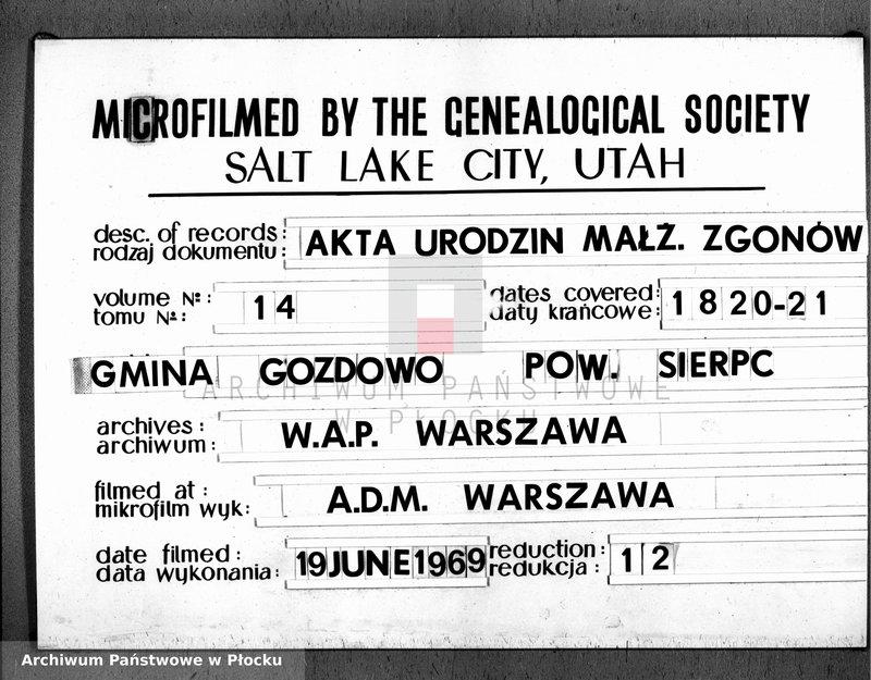 """Obraz z zespołu """"Akta stanu cywilnego gminy Gozdowo"""""""