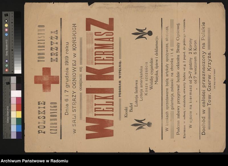 """image.from.collection.number """"Polskie Towarzystwo Czerwonego Krzyża (Od 1927 r. Polski Czerwony Krzyż)"""""""