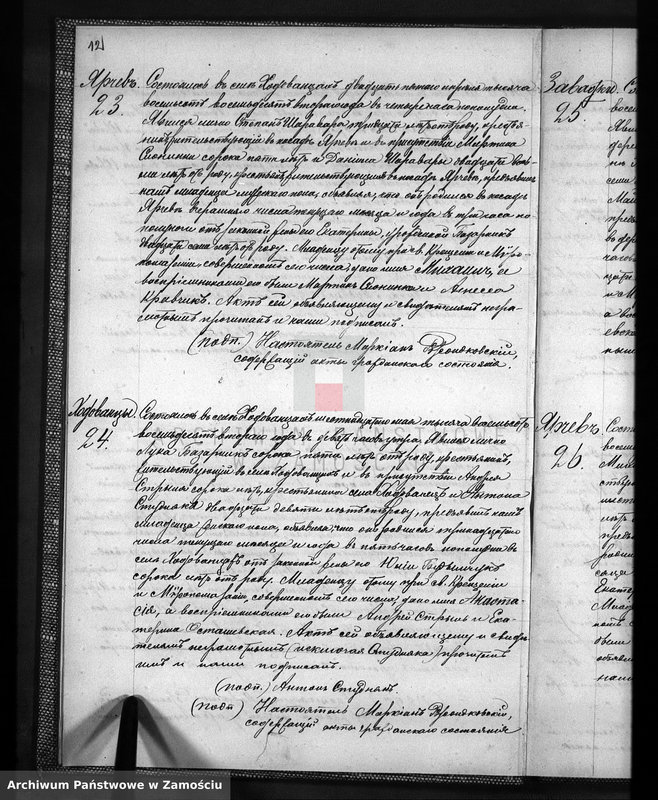 """Obraz 13 z jednostki """"Akta urodzeń, małżeństw, zgonów"""""""