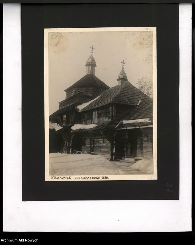 """Obraz 15 z kolekcji """"Cerkwie"""""""