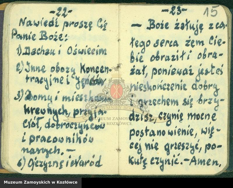"""Obraz 6 z kolekcji """"Modlitewnik z Dachau Aleksandra Zamoyskiego"""""""