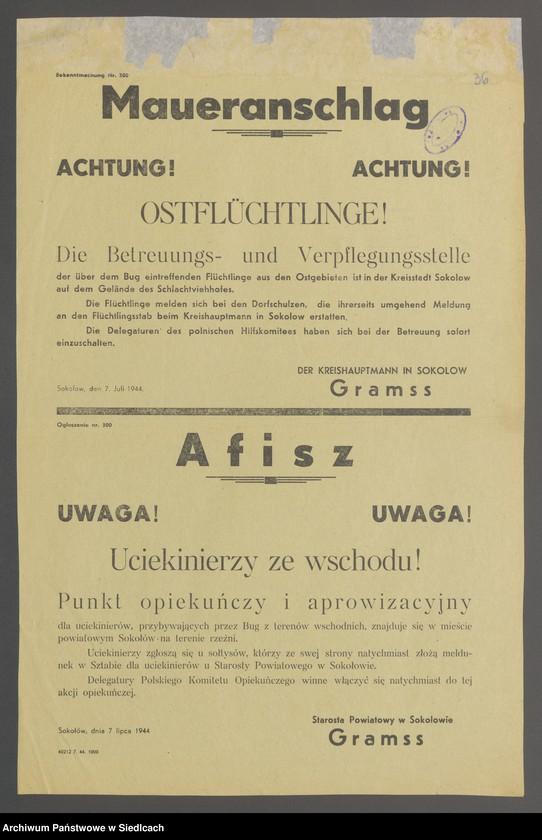 """Obraz 9 z kolekcji """"Afisze okupacyjne powiatu sokołowskiego 1939-1944"""""""