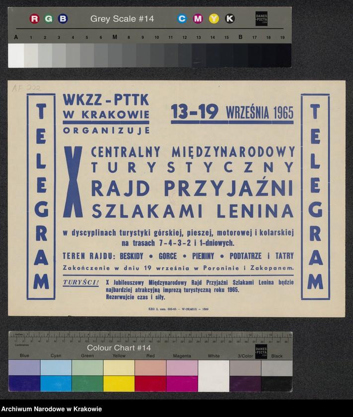 """Obraz 12 z kolekcji """"Propaganda PRL- u w Zbiorze afiszy"""""""