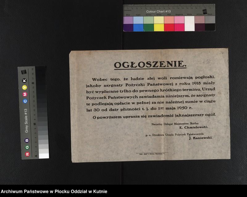 """Obraz 2 z kolekcji """"plakaty z wojny polsko-bolszewickiej"""""""