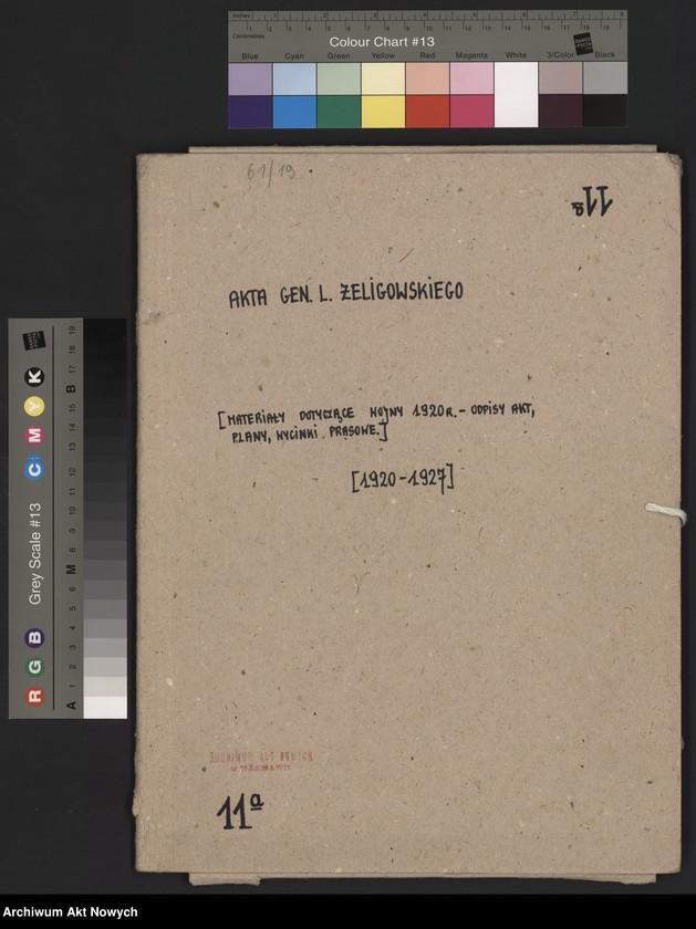 """Obraz 2 z jednostki """"Materiały dotyczące wojny 1920 roku. Odpisy akt, plany, wycinki prasowe. """""""