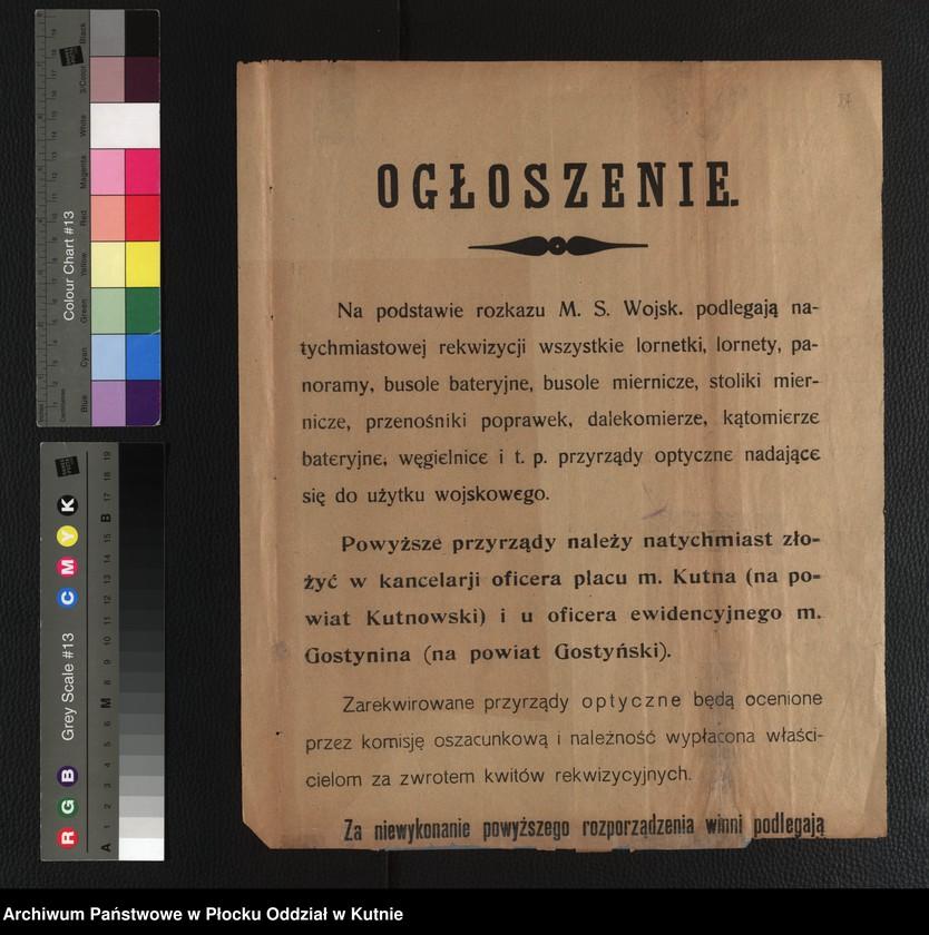 """Obraz 1 z kolekcji """"plakaty z wojny polsko-bolszewickiej"""""""