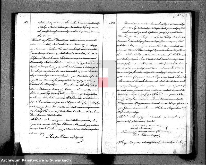 """image.from.unit """"Duplikat aktów Stanu Cywilnego Suwalskiej Prawosławnej Parafii na 1854 rok."""""""