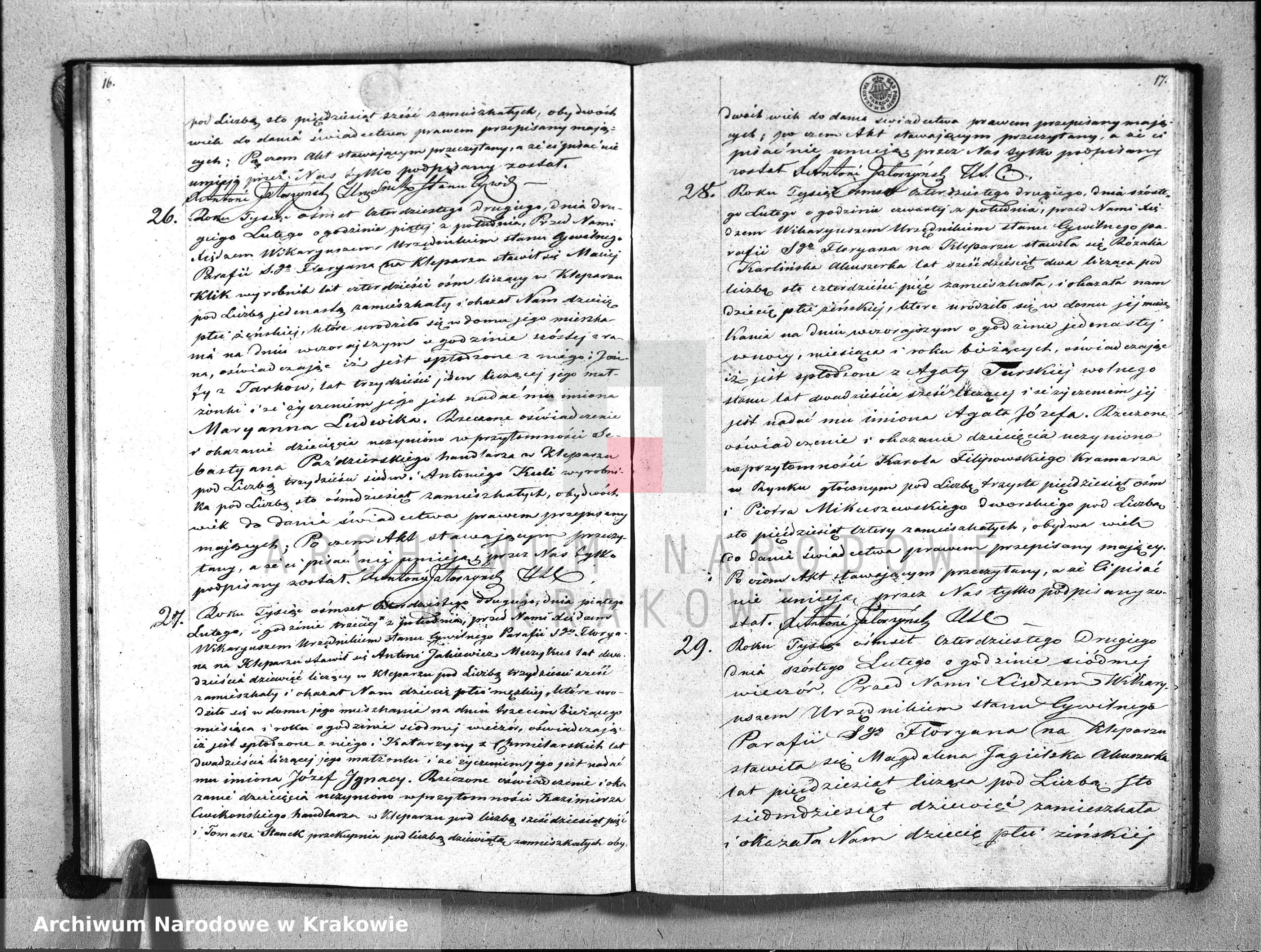 Skan z jednostki: Księga Aktów Urodzenia i Uznania Parafii Sgo Floryana Na Rok 1842