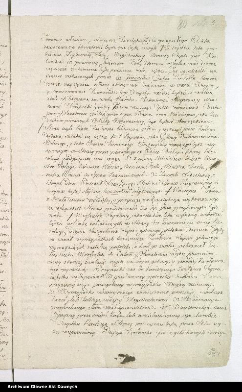 """Obraz 8 z kolekcji """"Oryginał Konstytucji 3 maja"""""""