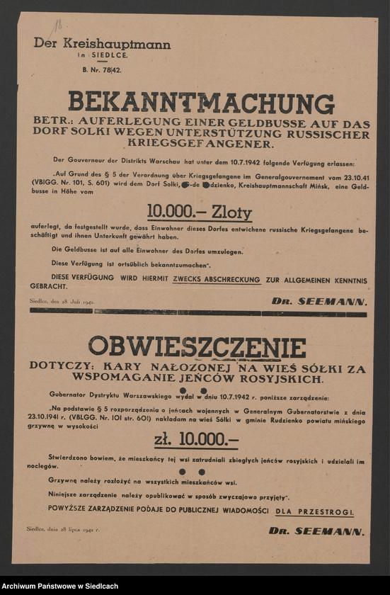 """Obraz 15 z kolekcji """"Afisze okupacyjne powiatu siedleckiego 1939-1944"""""""