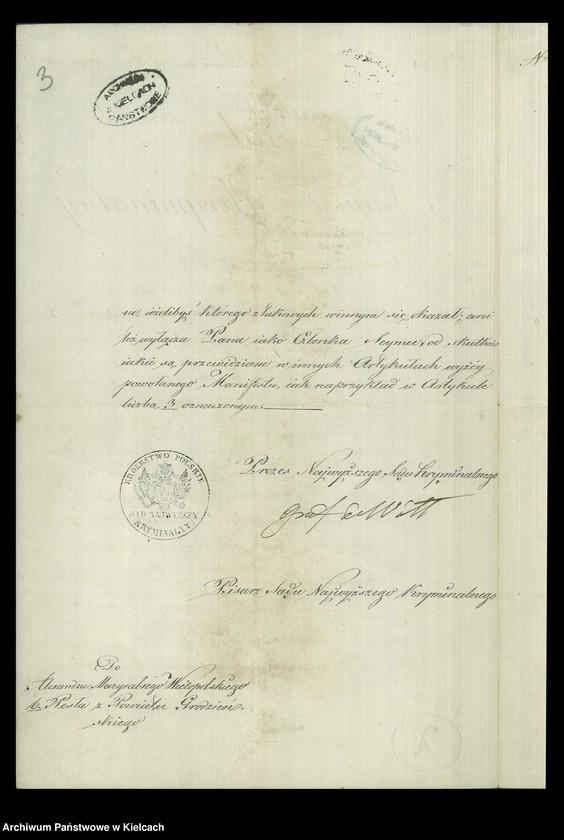 """Obraz 2 z kolekcji """"Akta dotyczące amnestii udzielonej Aleksandrowi Wielopolskiemu po powstaniu listopadowym, 1832-1833"""""""