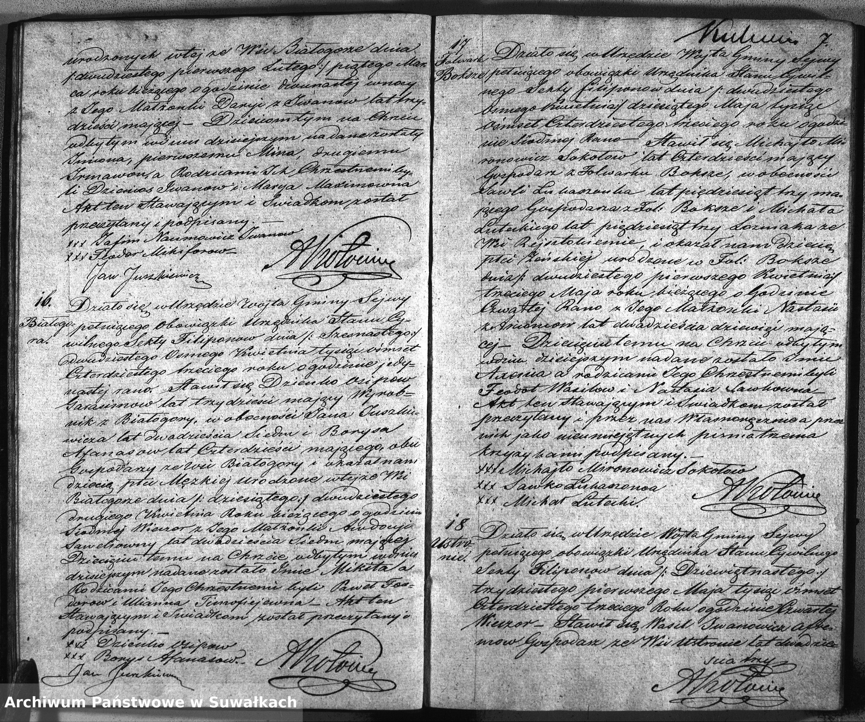 Skan z jednostki: Duplikat Akt Urodzonych Zejścia i Zaślubionych Sekty Filiponów w Gminie Sejwy Powiecie Sejneńskim Gubernii Augustowskiej z Roku 1843