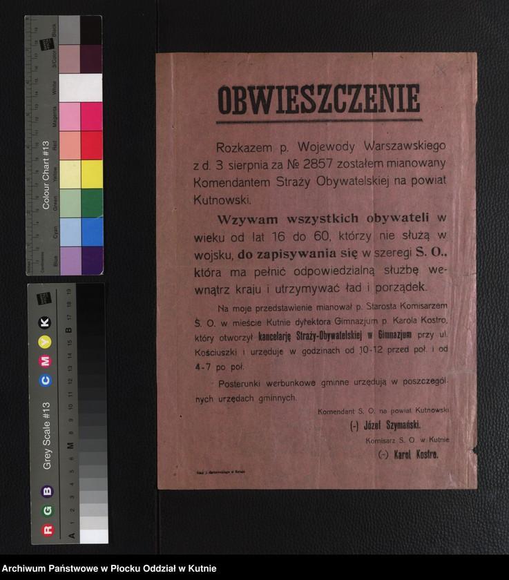 """Obraz 7 z kolekcji """"plakaty z wojny polsko-bolszewickiej"""""""