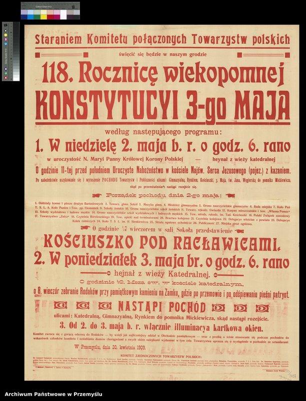 """Obraz 7 z kolekcji """"Uchwalenie Konstytucji 3 Maja - obchody rocznicowe w Przemyślu"""""""